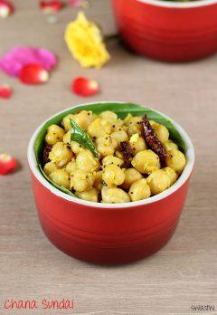Chana sundal recipe for Naivedyam   Chana Guggillu recipe