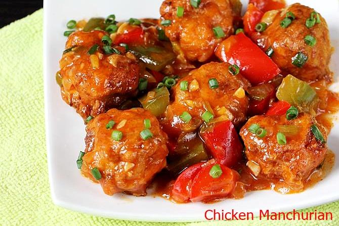 Chicken manchurian recipe | How to make chicken manchurian ...
