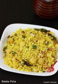 Poha recipe | How to make kanda batata poha for breakfast, snack