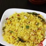 Poha recipe | How to make poha | Kanda batata poha recipe
