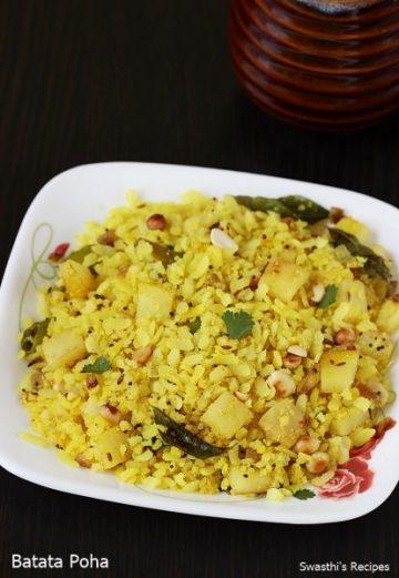 Poha recipe | How to make poha | Kanda batata poha recipe