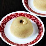 Suji halwa recipe | How to make sooji ka halwa | Sheera recipe