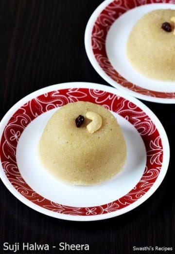 Sheera recipe | Suji halwa recipe | How to make sooji ka halwa