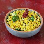 Sweet corn sundal recipe | Easy sweet corn recipes for kids