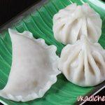 modak recipe | modakam | how to make modak without mould