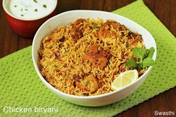 10 Chicken biryani recipes | How to make Indian chicken biryani recipes