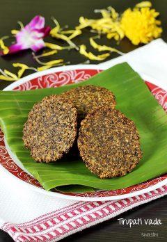 Tirupati vada recipe video | How to make tirupati whole urad dal vada
