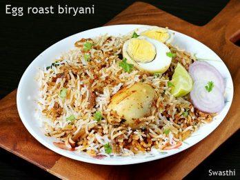 Egg roast biryani recipe video |  How to make egg dum biryani recipe