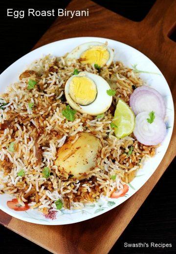 Egg roast biryani recipe |  How to make egg dum biryani recipe | Egg biryani recipes