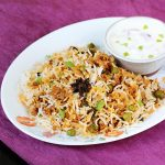 Soya keema biryani recipe | How to make soya kheema matar biryani recipe