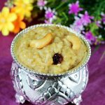 Sweet pongal recipe video | How to make temple style sweet pongal