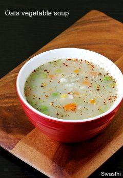 Oats soup recipe    Oats vegetable soup recipe   Oatmeal soup recipe