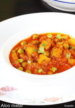 Aloo matar recipe   Aloo mutter recipe   Potato peas curry recipe