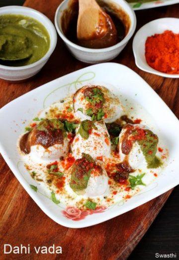 Dahi vada recipe | How to make dahi vada | North Indian dahi vada recipe