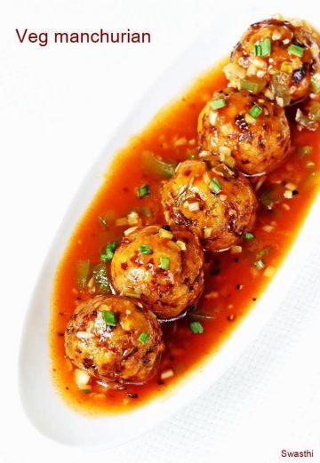 Veg manchurian recipe | Vegetable manchurian dry & gravy recipe