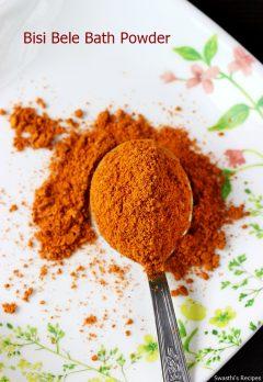 Bisi bele bath powder recipe | Bisi bele bath masala recipe