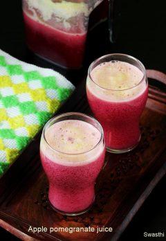 Apple pomegranate juice recipe | Apple Anar juice | Juice recipes for kids