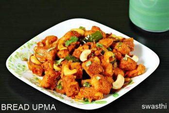 Bread upma recipe | How to make bread upma | Spicy bread snack recipe