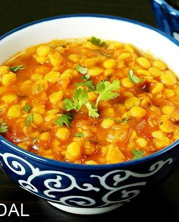 Chana dal recipe | How to make chana dal fry | Bengal gram recipe