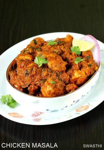 Chicken masala recipe | How to make chicken masala | Chicken recipes
