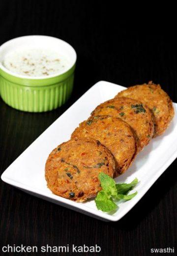 Chicken shami kabab recipe video   How to make chicken shami kebab