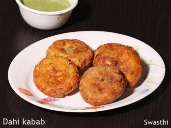 Dahi kabab recipe | How to make dahi kabab recipe | Vegetarian kababs