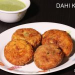 Dahi kabab recipe | How to make dahi kabab recipe | Vegetarian kababs
