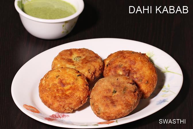 dahi kabab recipe
