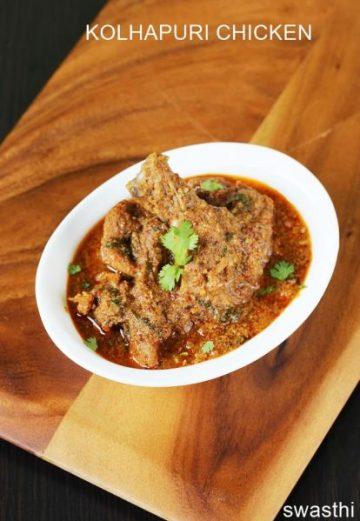 Kolhapuri chicken recipe | Spicy chicken kolhapuri recipe | Chicken recipes