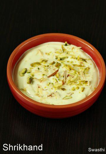 Shrikhand recipe video   How to make kesar elaichi shrikhand