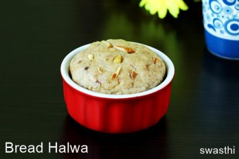 Bread halwa recipe |  How to make bread halwa | Bread ka halwa