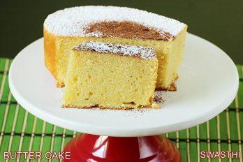 Butter cake recipe video | How to make butter cake | Soft light moist cake