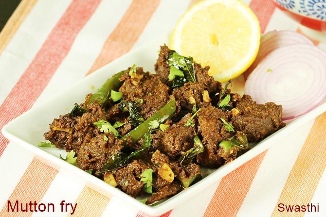 mutton fry recipe