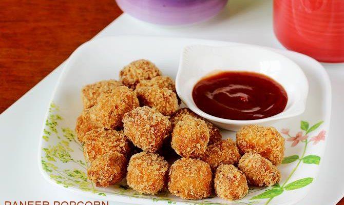 Paneer popcorn recipe | Paneer snacks for kids | Crunchy paneer pops