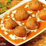Malai kofta recipe | How to make malai kofta curry | Paneer kofta