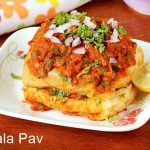 Masala pav recipe | How to make street style masala pav