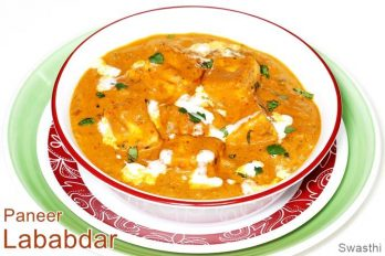 Paneer lababdar recipe | Restaurant style North Indian paneer recipe