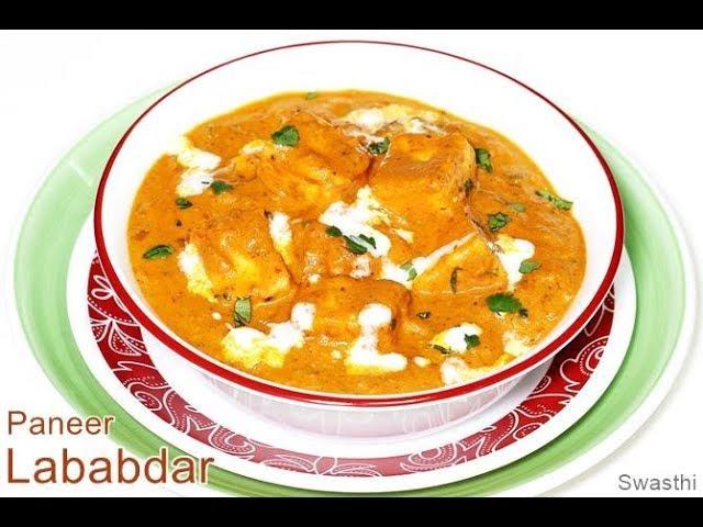 Paneer lababdar recipe restaurant style north indian paneer recipe forumfinder Images