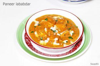 Paneer lababdar recipe   Restaurant style North Indian paneer recipe