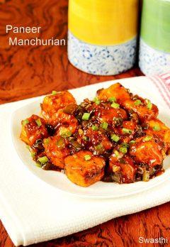 Paneer manchurian recipe | How to make paneer manchurian