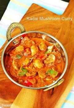 Kadai mushroom gravy recipe | How to make kadai mushroom
