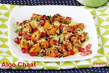 Aloo chaat recipe | How to make aloo chaat | Potato chaat recipe