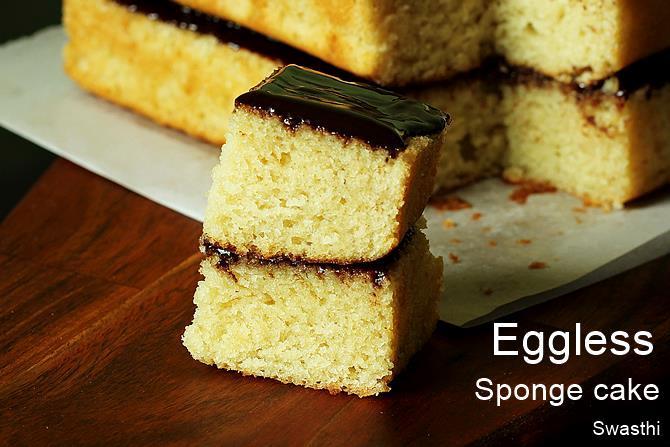 Indian Chocolate Sponge Cake Recipe
