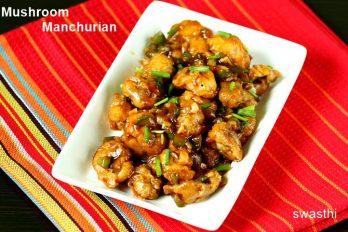 Mushroom manchurian recipe | How to make mushroom manchurian dry