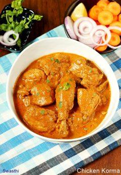 Chicken korma recipe |  How to make chicken korma recipe