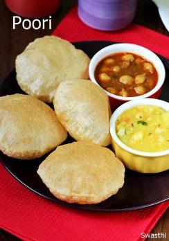 Poori recipe | Puri recipe | How to make puri or poori at home