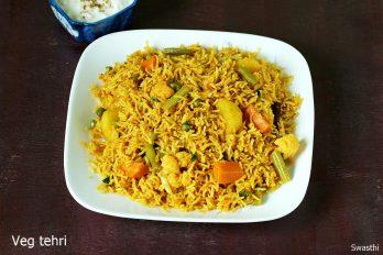 Veg tehri recipe   Vegetable tehari recipe   Rice recipes