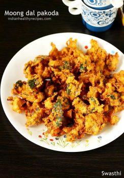 Moong dal pakoda recipe | How to make moong dal pakora