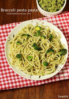 Broccoli pasta recipe | Broccoli pesto pasta recipe